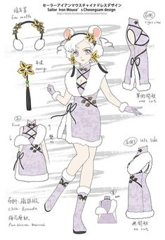Фотографии Sailor Moon • Crystal • Сейлор Мун • Кристалл – 149 альбомов Sailor Moon Fan Art, Sailor Chibi Moon, Sailor Moon Character, Sailor Uranus, Sailor Moon Crystal, Sailor Mars, Bishamonten Noragami, Sailor Moon Villains, Mermaid Melody