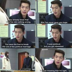Rachel Yoo and Choi Young Do Heirs Korean Drama, Korean Drama Quotes, The Heirs, Korean Dramas, My Love From Another Star, Park Hyung, Choi Jin, Korean Shows, Drama Fever