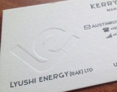 540gsm pristine white business card; foils: dark grey, blind deboss. Please visit our website at www.ultimatebusin... for further information on our range of custom made business cards.