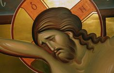 IMG_0974 (2)_thumb Christ Pantocrator, Byzantine Icons, Religious Icons, Orthodox Icons, Christian Art, Jesus Christ, Catholic, Artwork, Plants