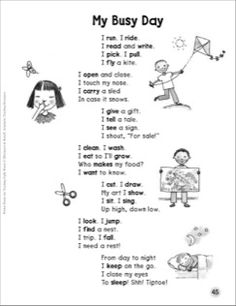 My Busy Day (Verbs): Sight Words Poem
