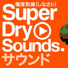 01d94419991 Not heard our  SuperdryFestivalStyle playlist yet  What are you waiting  for  Head over subscribe www.sdry.co 1fP9lGi