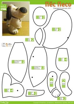 International Sewing Patterns, patterns for different stuffed animals