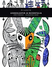 Leskenlehtiä ja revontulia | 9789522912046 Coloring Books, My Design, Cards, Vintage Coloring Books, Map, Coloring Pages