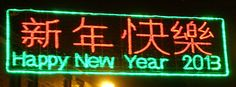A New Year sign in Nelson Street, Liverpool. For our New Year, the Chinese one is a few weeks away yet! Happy New Year, Liverpool, Chinese, Neon Signs, Street, Happy New Years Eve, Roads