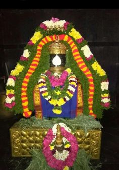 Om Namah Shivaya, God, Christmas Ornaments, Holiday Decor, Home Decor, Dios, Xmas Ornaments, Homemade Home Decor, Christmas Jewelry