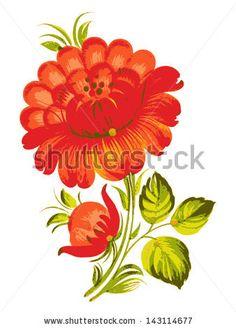 Ukrainian Watercolor Flowers Stock Photos, Images, & Pictures | Shutterstock