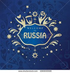 World Cup Welcome to Russia gold text invitation abstract dynamic background, Russian folk art tradition elements, balalaika, sports symbols, soccer ball, world championship, world cup blue pattern 2018 vector fifa