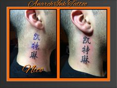 Chines letter Tattoo
