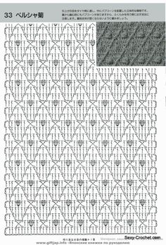sexy-crochet.com_esquemas_vestidos_faldas_218
