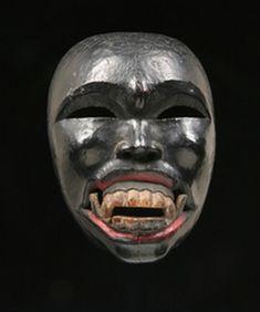 Indonesian Masks | Tribal Art :: Indonesian Art :: INDO213 :: Balinese Mask :: Farrow ...