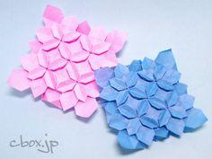 【花の折り紙】アートな紫陽花(あじさい) | 大人の折り紙インテリア