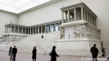 Berlin's Pergamon Museum will spend next eight years without its famous altar