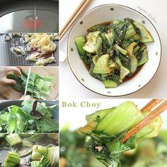 Sauteed Ginger Bok Choy Recipe - Eugenie Kitchen