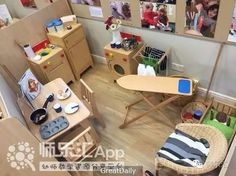 A non negotiable area to be set up all year round to allow children to practice and play through everyday scenarios and life skills. Dramatic Play Area, Dramatic Play Centers, Play Corner, Corner House, Eyfs Classroom, Classroom Decor, Home Corner Ideas Early Years, Nursery Layout, Role Play Areas