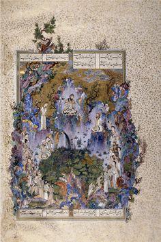 Tabriz, Iran 47 x 32 cm ca.1522 AD The Court of Keyomars from the Shah Tahmasp I Shah-Nameh