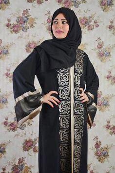 Emirati embroidered Abaya #islamicfashion #hijabfashion #islamicclothing