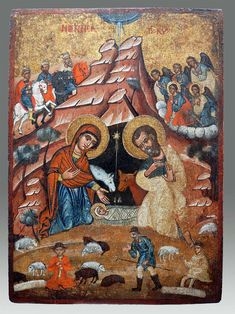 Icon Nativity of Christ Greece