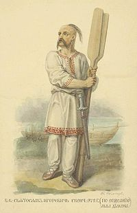 Sviatoslav I Igorevich(c. 942 – March 972), a was a Grand prince of Kiev famous for his  campaigns in the east and south.  Reign 945–972 Coronation 964 Predecessor Igor Successor Yaropolk I Born 942? Kiev Died March 972  Wives       Predslava     Malusha  Issue With unknown woman: Yaropolk I Oleg  With Malusha: Vladimir the Great Dynasty Rurik Dynasty Father Igor Mother Saint Olga (regent 945-964)