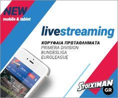 #stoixima #prognostika Galaxy Phone, Samsung Galaxy, New Mobile, Sony, Sports, Hobbies, Hs Sports, Sport