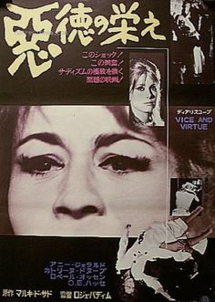 "Movie poster ""Le vice et la vertu"", 1963, Directed by Roger Vadim, with Annie Girardot and Catherine Deneuve."