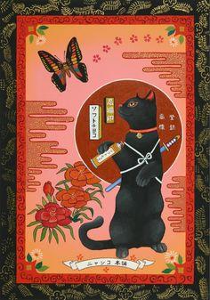 Tanaka rule ~Ukiyo Ninja Cats~