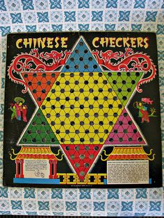 Chinese Checkers My brother and I played this as kids.