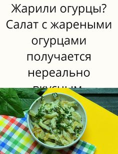 Best Reliable Cars, Winner Announcement, Green Beans, Food And Drink, Vegetables, Garden, Outside Wood Stove, Cooking, Chef Recipes