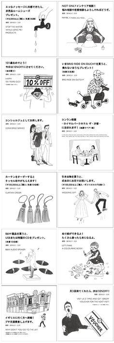 101 SURPRISES   at The Conran Shop Japan 2014.3.1 - 3.31…