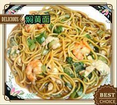 My braised Hokkien Noodles