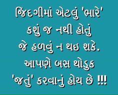 Gujarati-Quotes (65)