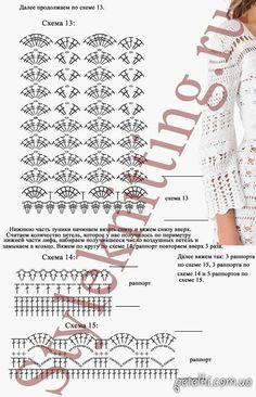 Вязаная туника - платье Мелиссы Одабаш (Melissa Odabash). Схемы и описание