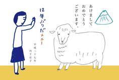 Kyoko Tange : Untitled