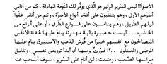 Hashtag #أيمن_العتوم sur Twitter