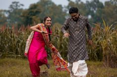 """Video from album """"Srishy and Amrinder"""" posted by photographer Blink Eye Films Object Photography, Photography Poses, Wedding Photography, Pre Wedding Poses, Pre Wedding Photoshoot, Wedding Preparation, Brother Sister, Mehndi Designs, Photo Book"""