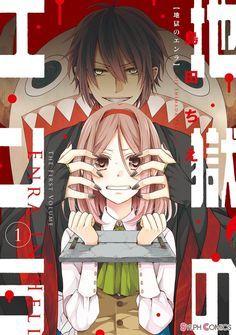 Leer y descargar capítulos Jigoku no Enra - Enra, el hijo de Enma, entra en la competición por el lugar de su padre, rey del infierno. Para ello