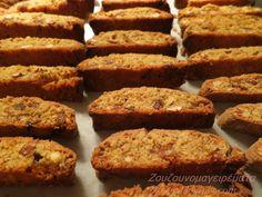 Greek Cake, Italian Biscuits, Greek Sweets, Greek Recipes, Banana Bread, Sweet Tooth, Deserts, Cookies, Baking