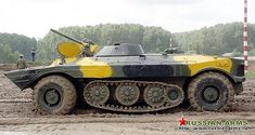 Object 19 IFV. Predecessor to the BMP-1 built by the Altay Tractor Plant. Armed with 2A28 Grom 73 mm gun. Strange hybrid suspension was meant to improve cross country performance, but was too complex, unreliable and limited space for the infantry squad.