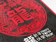 Chinese new year 2012 Flyer – Lemon Graphic | Singapore business card, graphic design, designer, information design