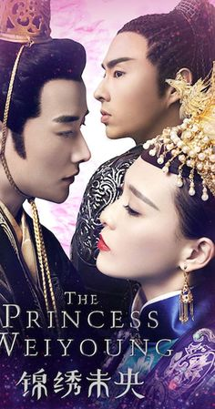 The Princess Weiyoung Tv Series 2016, Popular Tv Series, Best Series, Princess Wei Yang, Kdrama, Legend Of Blue Sea, Netflix, Wallace Chung, Fantasy Heroes