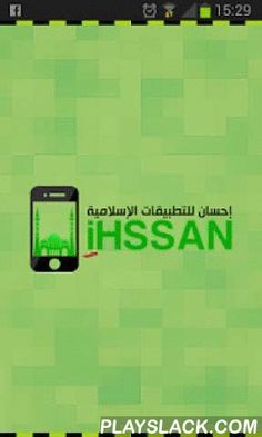 Holy Quran Ali Al Houdaifi  Android App - playslack.com , This application lets you listen to the recitations from the Holy Quran by Ali Al Houdaifi Hafs from Asim, you can also downloan the holy quran with recitation of Ali Al Houdaifi as mp3 files.This App has the following features:• Auto advance to the next sura.• Repeat sura multiple time.• Stop playing when somebody call you.• Listen to the quran in background.• auto shuffle between tracks.• Download surah and playing it without…