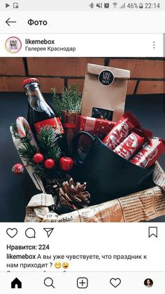 Diy Gift Baskets, Christmas Gift Baskets, Christmas Gift Wrapping, Diy Christmas Gifts, Holiday Gifts, Candy Gift Box, Candy Gifts, Homemade Gifts, Diy Gifts