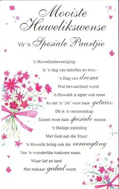 Mag julle n wonderlike pad stap. Happy Wedding Anniversary Message, Anniversary Words, Happy Anniversary Quotes, Happy Birthday Wishes Quotes, Happy Birthday Images, Birthday Message For Friend, Birthday Prayer, Marriage Poems, Afrikaanse Quotes