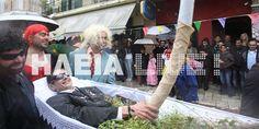 """Μακρίσια: """"Κήδεψαν"""" τον Αλέξη στο καρναβάλι (photos & video)"""