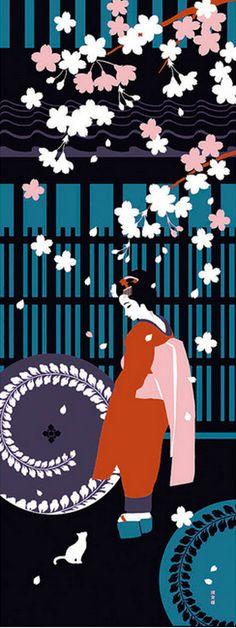 Japanese Tenugui Towel Cotton Fabric, Cherry Blossom, Sakura & Geisha, Kimono Woman, Hand Dyed Fabric, Wall Decor, Home Decor, Scarf, h274