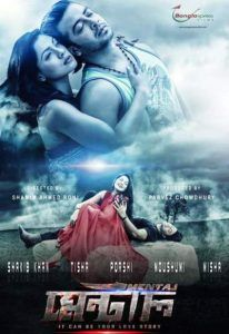 Watch Mental 2016 Full Hindi Movie Free Online  Watch Mental 2016 Full Hindi Movie Free Online Director: Karn Starring: Srikanth, Aksha Pardasany, Brahmanandam Genre: Action, Drama, Romance Released on: N/A Writer: N/A IMDB Rating: N/A/10 (N/A Votes) Duration: 146 min   Synopsis: N/A Server...