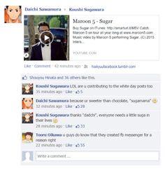the stupid stuff haikyuu! characters would post & comment if they had fb accounts ~ ( ͡° ͜ʖ ͡°) Daichi Sawamura, Daisuga, Kuroken, Kagehina, Haikyuu Volleyball, Volleyball Anime, Haikyuu Facebook, Funny Facebook Posts, Haikyuu Funny