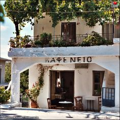 kafenion in crete Crete Island, Crete Greece, Greek, Outdoor Decor, Nostalgia, Childhood, Home Decor, Infancy, Decoration Home
