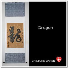 Dragon Symbol Chinese Calligraphy Art Wall Scroll :