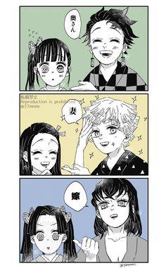 Demon Slayer, Slayer Anime, Anime Demon, Anime Manga, Attack On Titan Ships, Otaku, Demon Hunter, Anime Figures, Anime Ships
